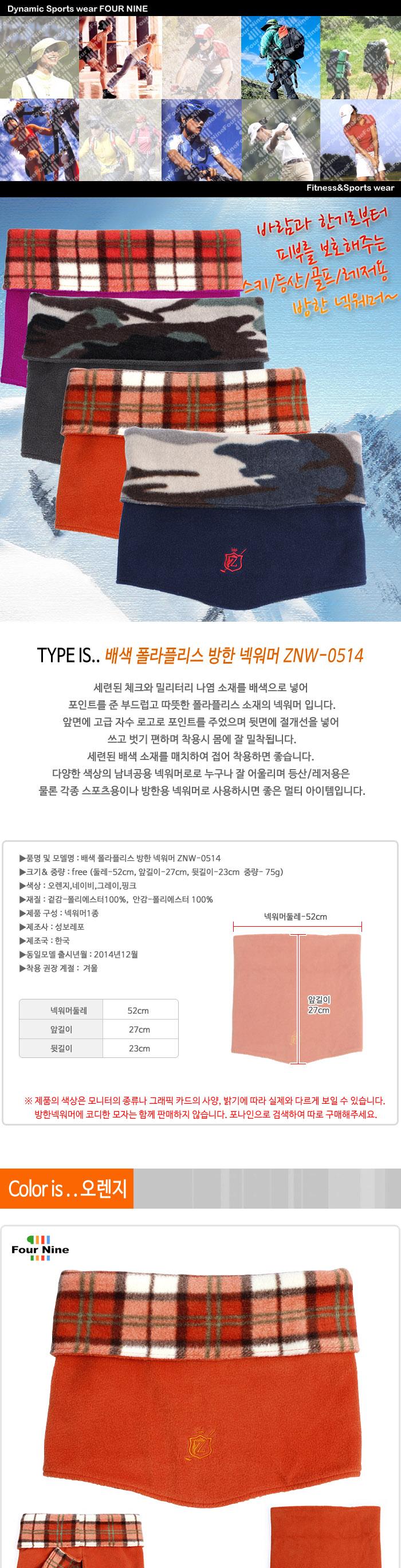 ZNW-0514-1.jpg